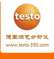 testo350